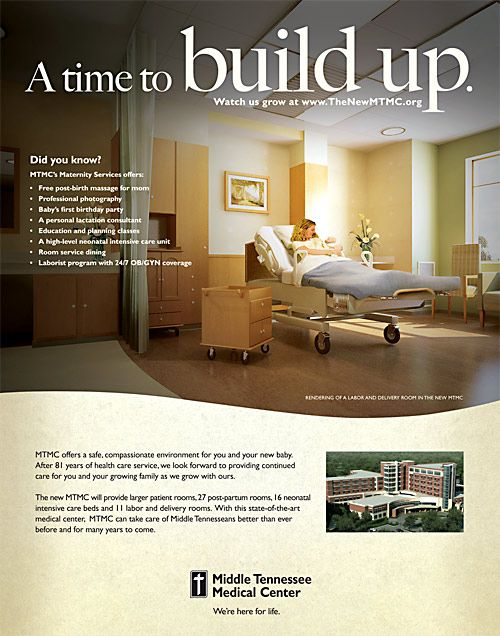 Maternity hospital ad hospital advertising pinterest for Interior design adverts
