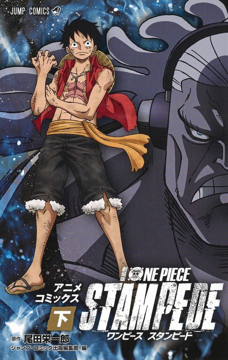 One Piece Stampede One Piece Drawing One Piece Luffy One Piece World