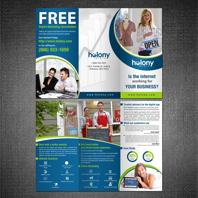 Create Digital Marketing Brochure That Appeals To Small Business