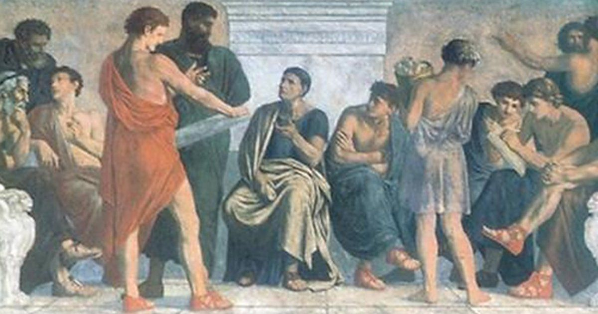 The Nicomachean Ethics How To Approach The Ethical Musings Of Aristotle History Education School Of Philosophy History
