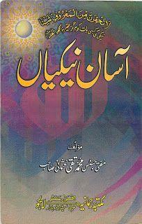 islamic books pdf free download