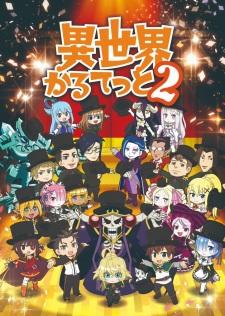 Isekai Quartet S2 HorribleSubs en 2020