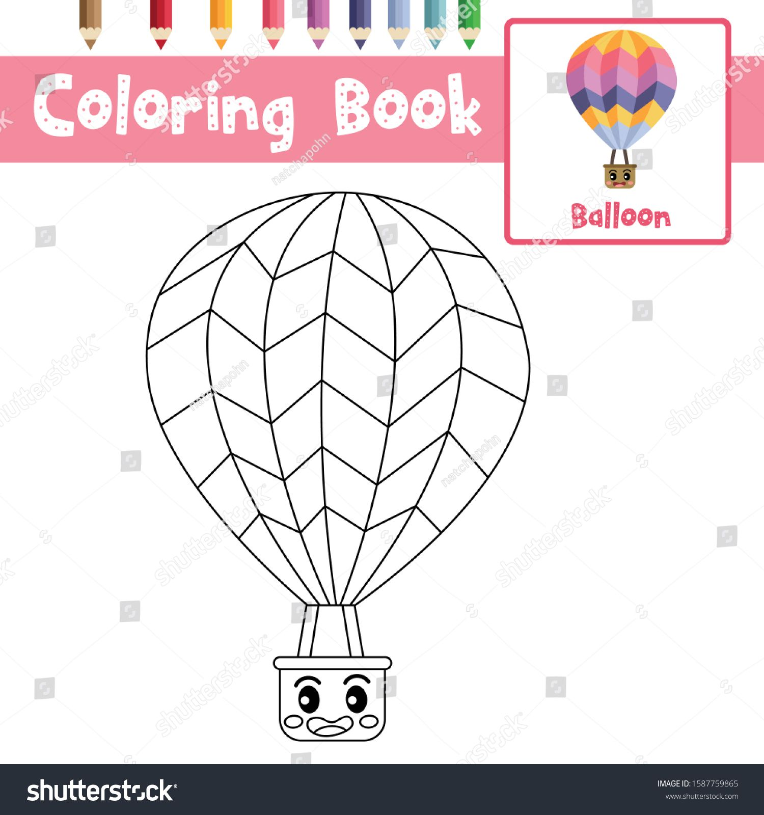 Coloring Page Of Cute Balloon Cartoon Character Side View