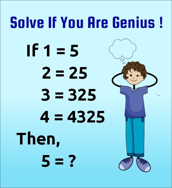 Solve If You Are A Genius Maths Quiz 2 Math Genius Maths