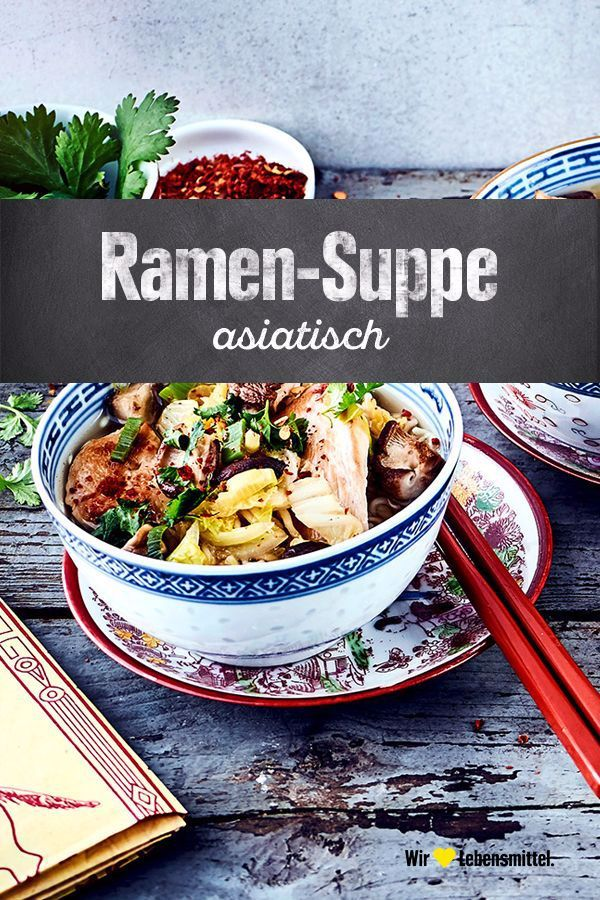 Ramensuppe gehört zu den beliebtesten Gerichten der japanischen Küche. Genieß die dampfende asiatische Nudelsuppe, die sich ganz einfach individuell verfeinern lässt! #ramen #suppenrezepte #asiatisch #edeka