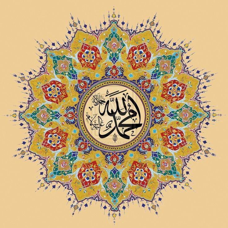 Pin van Moch. Alqibthiy op kaligrafi islami Arabische