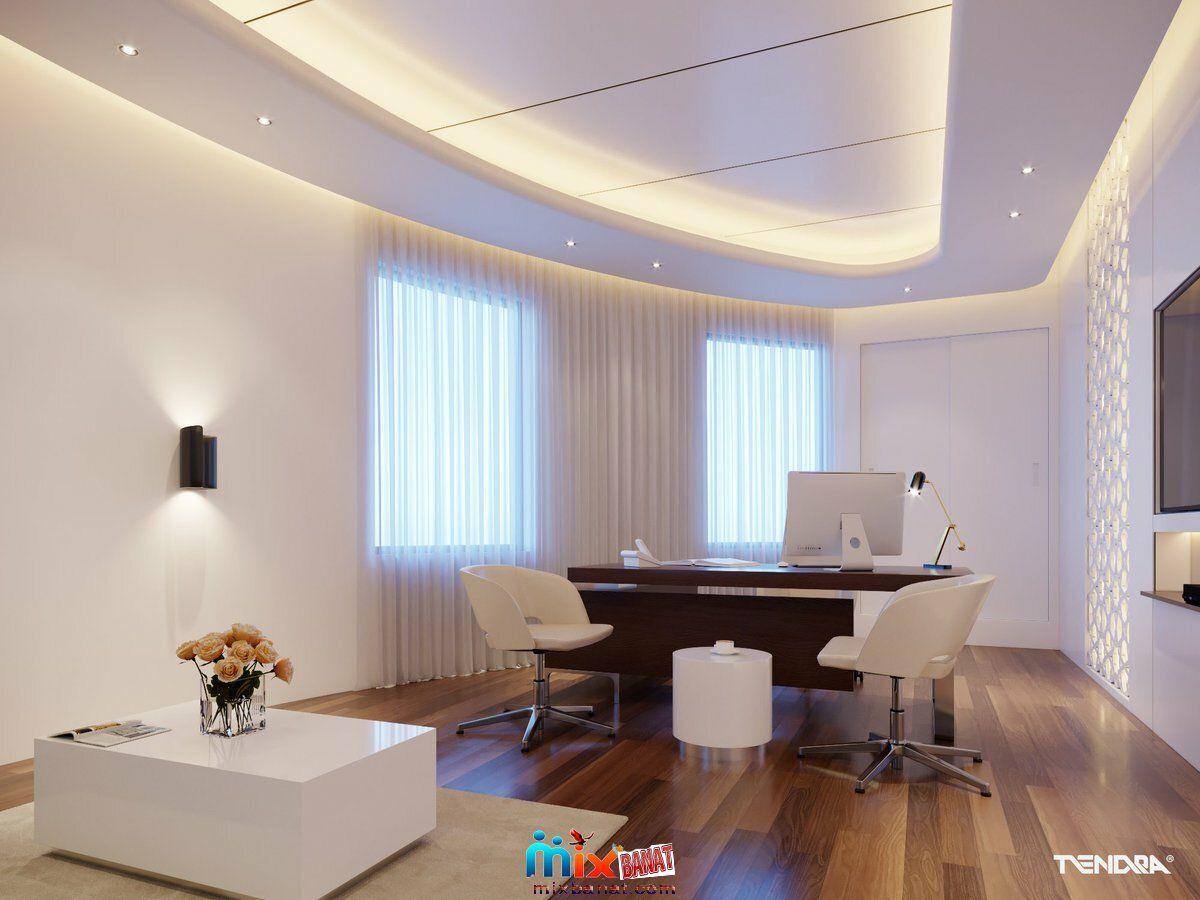 صور ديكورات مكاتب 2020 مودرن ديكوريشن مكاتب عصرية 2020 Home Decor Home Room