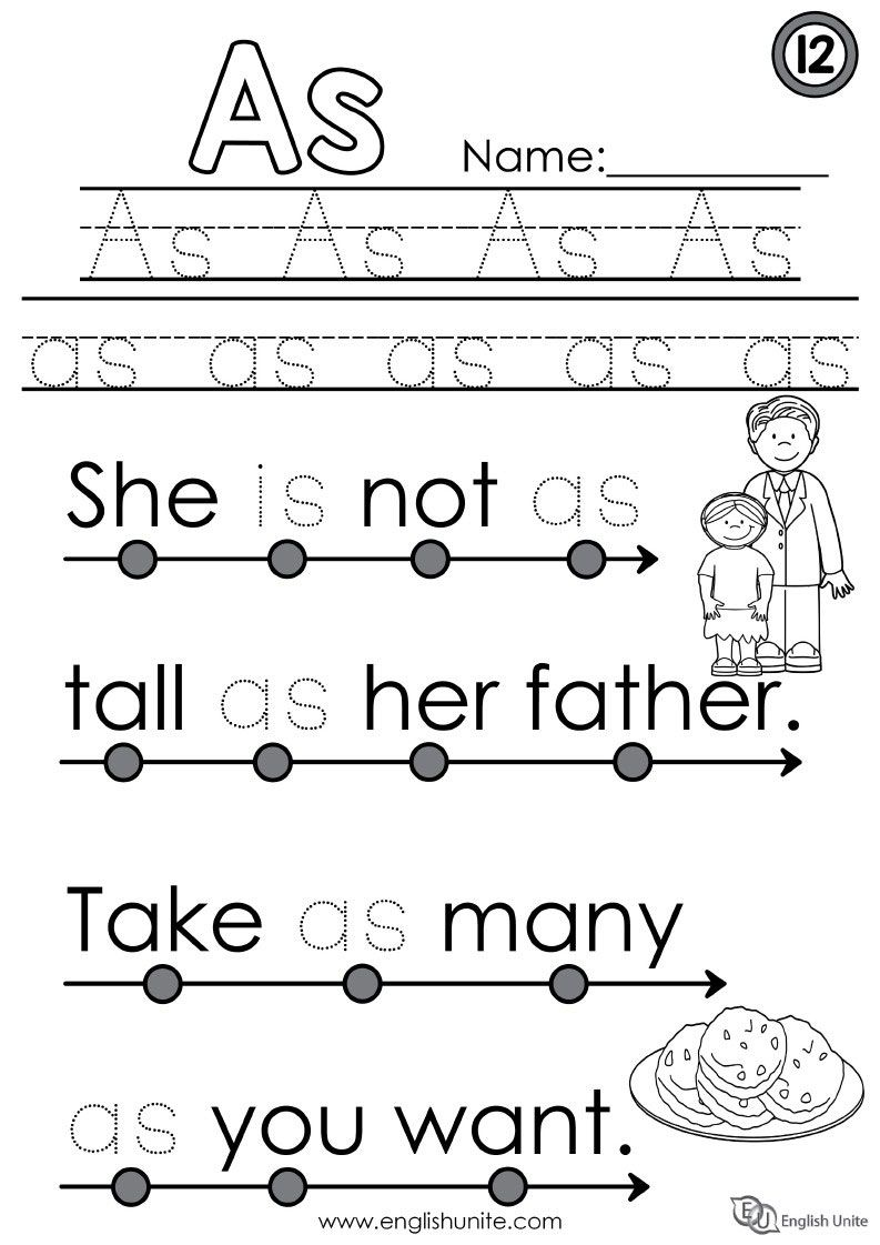 Beginning Reading 12 - As | Sight word worksheets ...