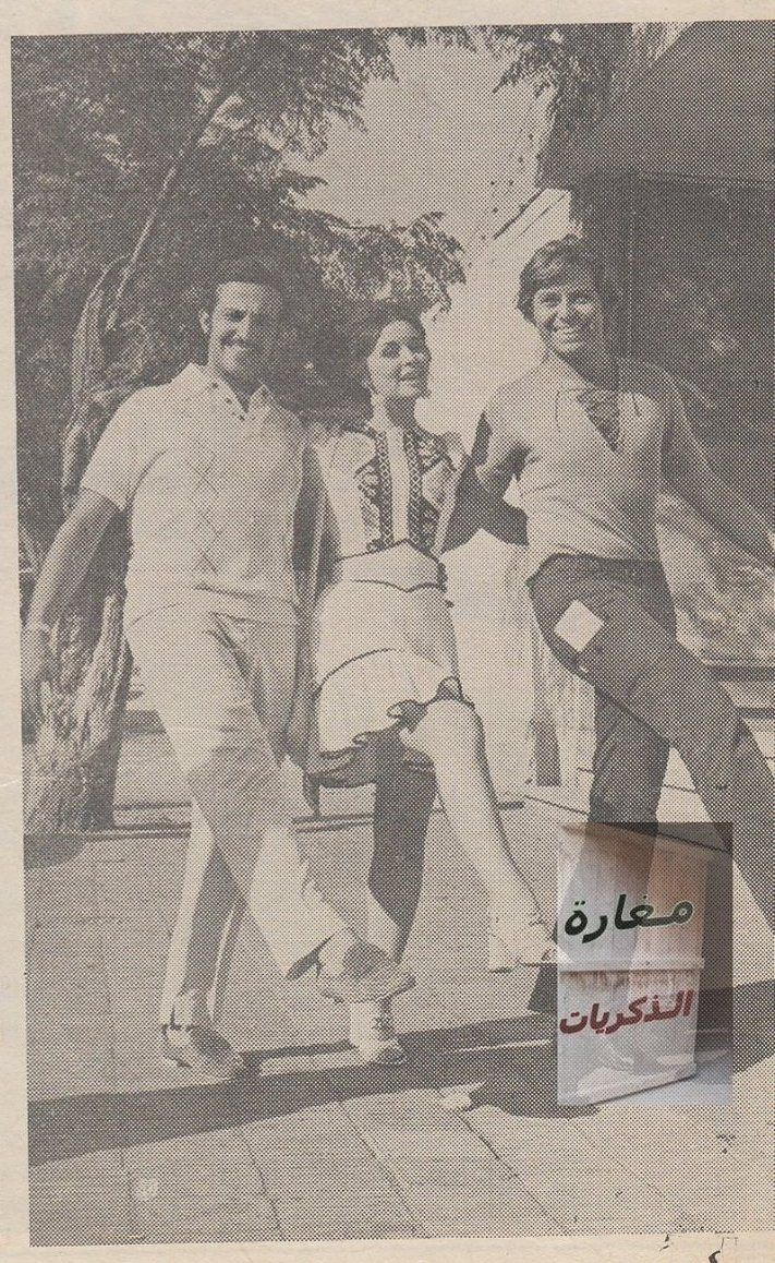 Pin By Sami Mohamed On Photo Session 85 Egyptian Actress Cinema Theatre Photo Sessions