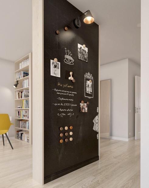 d co maison 11 fa ons de mettre en valeur les petits murs. Black Bedroom Furniture Sets. Home Design Ideas