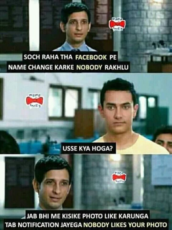 Download 15 Best Funny Bollywood Images Funny And Amazing Bollywood Pictures Download Funny Friend Memes Fun Quotes Funny Very Funny Memes