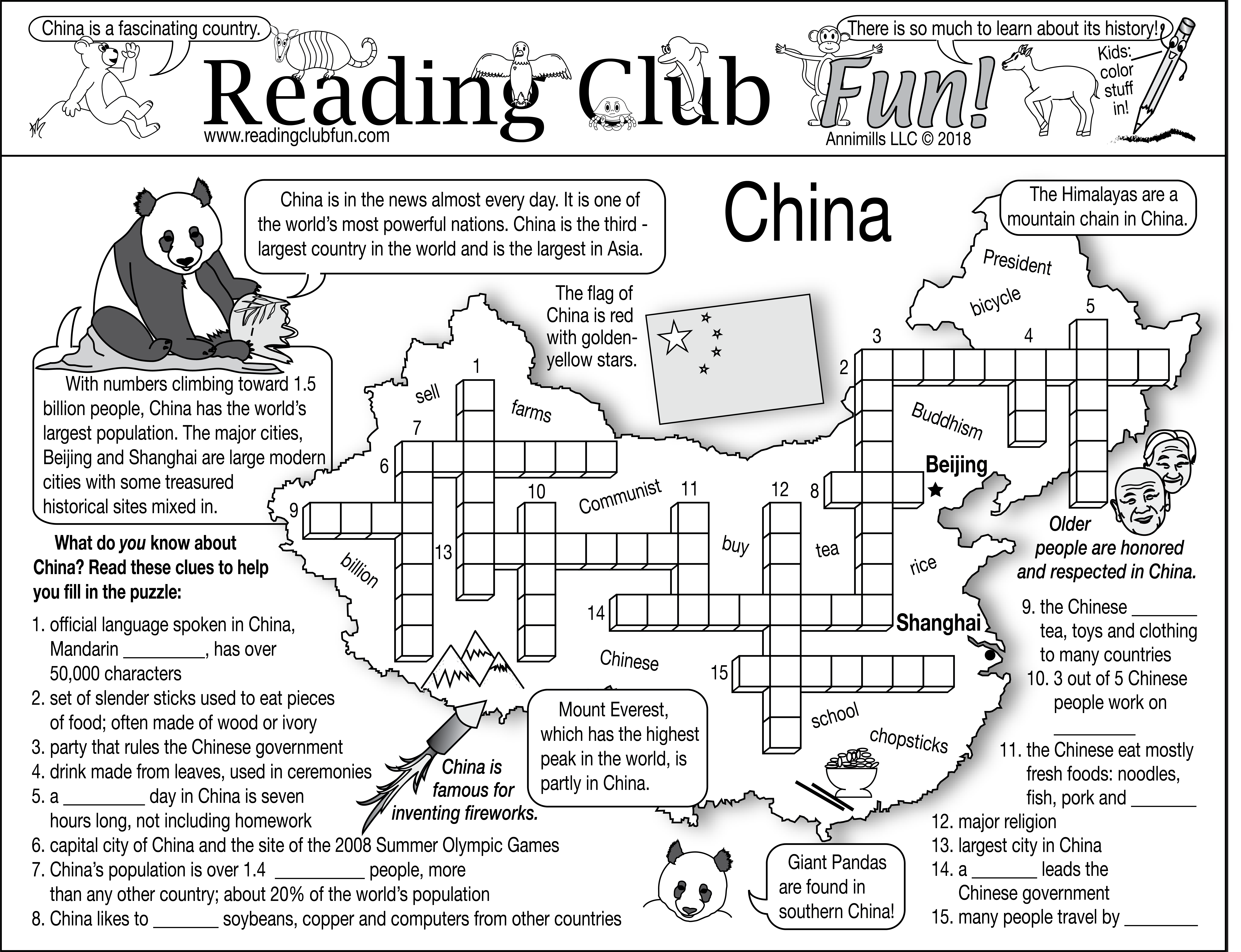 China A Fascinating Country Puzzle Set Plus Exclusive