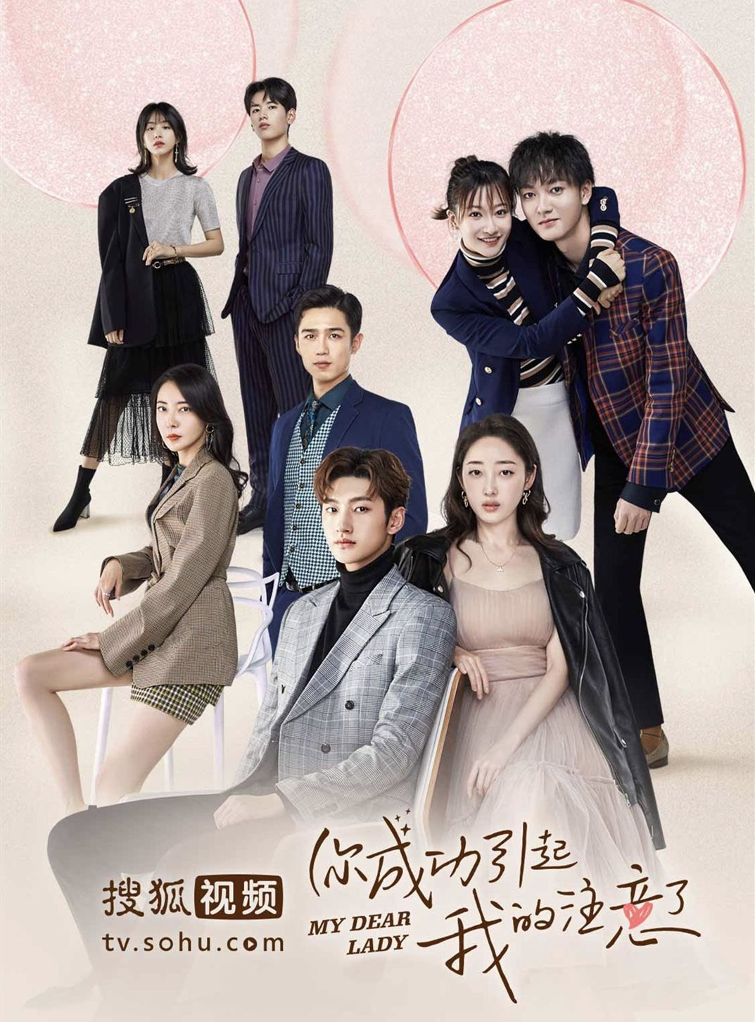 Top 10 Romantic Chinese Dramas You Must Watch In 2020 Me As A Girlfriend Drama Romcom