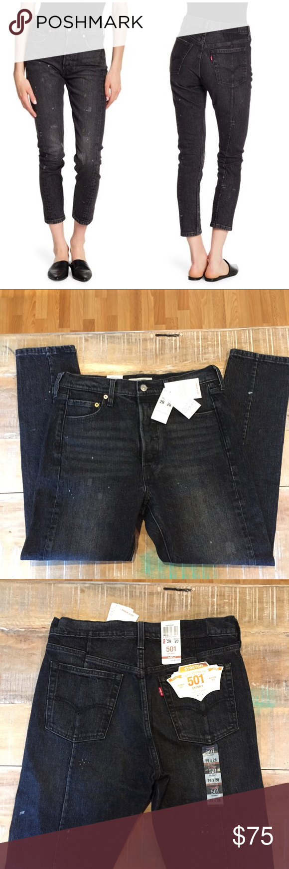 9d18980f NWT Levi's 501 Altered Skinny Stretch Jeans 29 Paint splatters decorate  some slightly distressed skinny jeans
