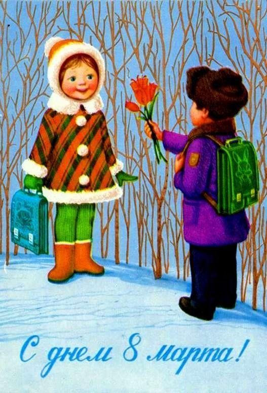 Фото днем, картинка поздравление для девочек от мальчиков