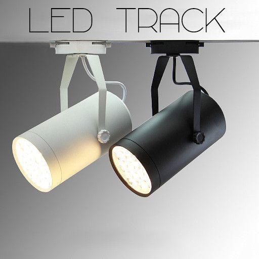 Led Track Spotlights Pack Of 3