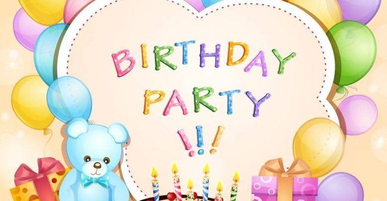 رمزيات عيد ميلاد رمزيات تورتة عيد ميلاد تويتر جميلة Birthday Birthday Party Princess Peach