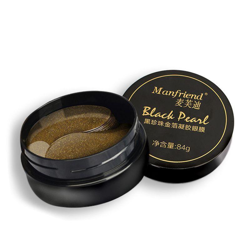 Black Pearl Collagen Eye Mask Gel Antiwrinkle Dark