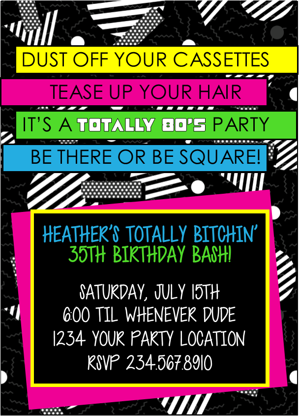 totally 80 s party invitation style4 editable in 2018 my dream