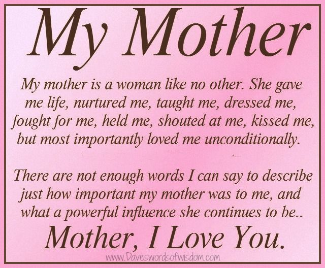I Love You Mother Poem | Mother, I Love You  | jackie lewis