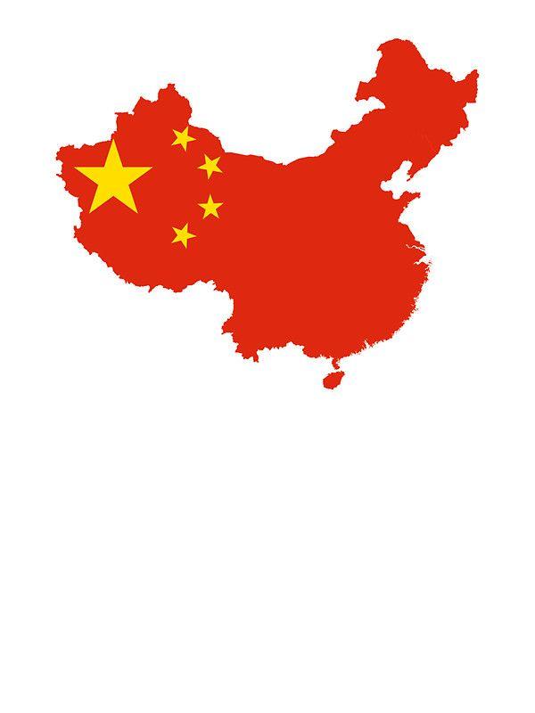 Flag Map Of China By Abbeyz71 China Flag China Map Flag