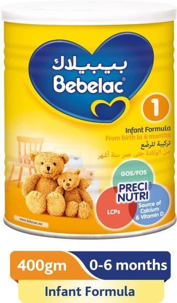 تعرفي الأن علي افضل حليب للرضع لا يسبب غازات أفضل 7 منتجات Calcium Vitamins Cereal Pops Baby Formula