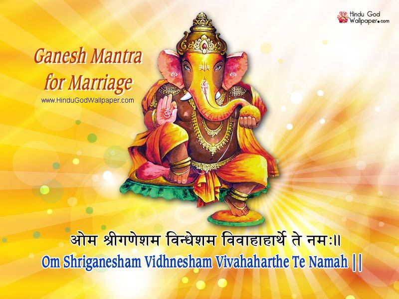 Ganesha Mantra For Marriage Vedic Mantras Hindu Rituals Hindu