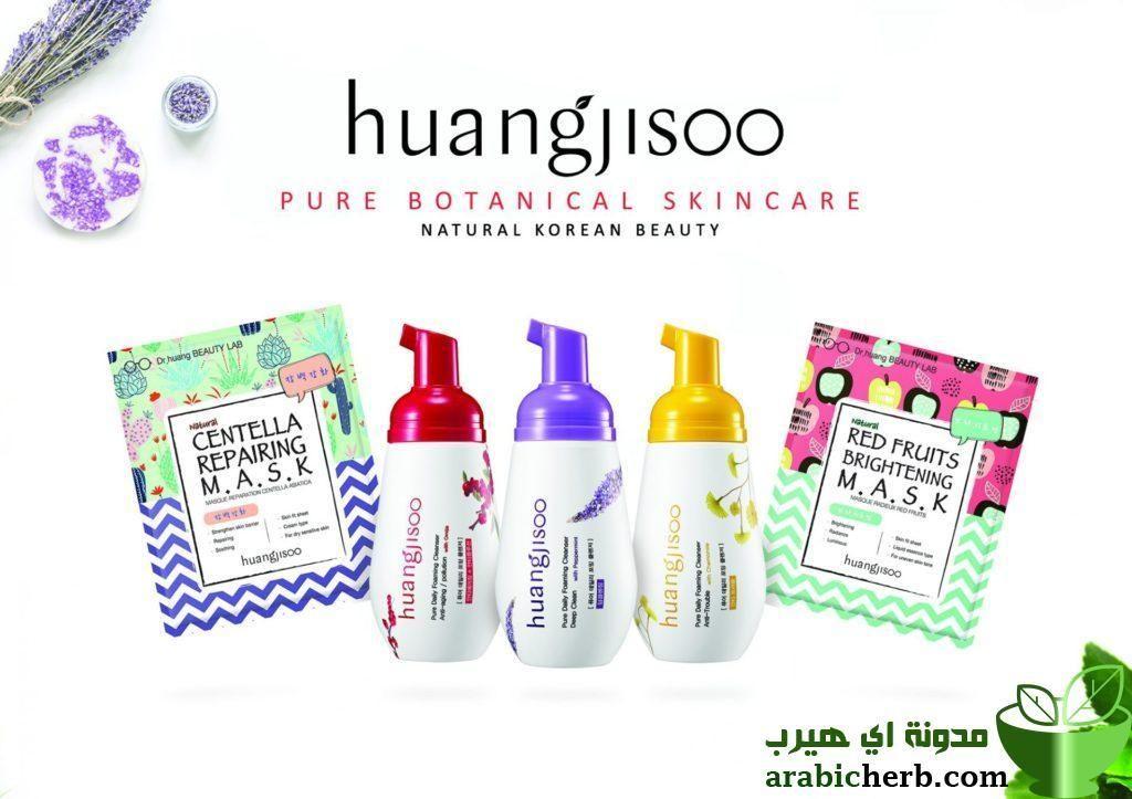 منتجات العناية بالبشرة الكورية Huangjisoo من اي هيرب Botanical Skincare Natural Skin Care Skin Care
