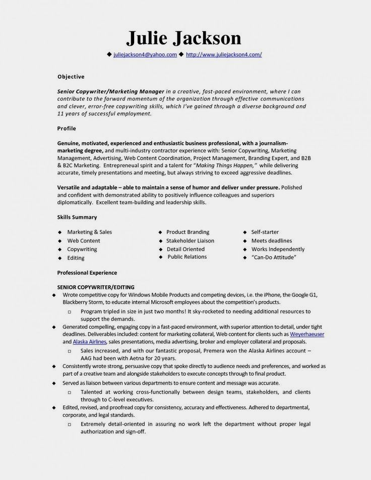 Monster Job resume template, Resume examples, Job resume