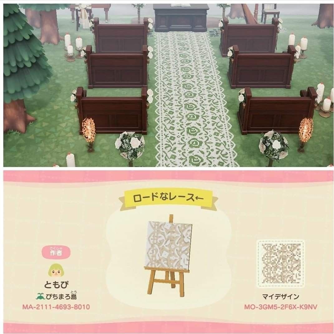 Pin By Ariel Bee On Animal Crossing In 2020 New Animal Crossing Animal Crossing Game Animal Crossing