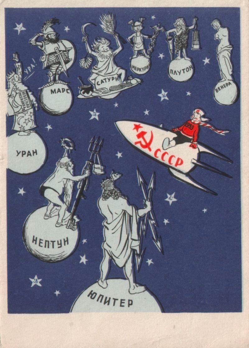 этом открытки на день космонавтики советские открытки должно