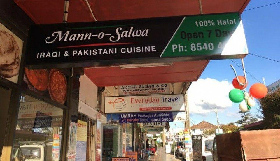 Albaraka Iraqi Cafe Restaurant Sydney Restaurant Croozi Sydney Restaurants
