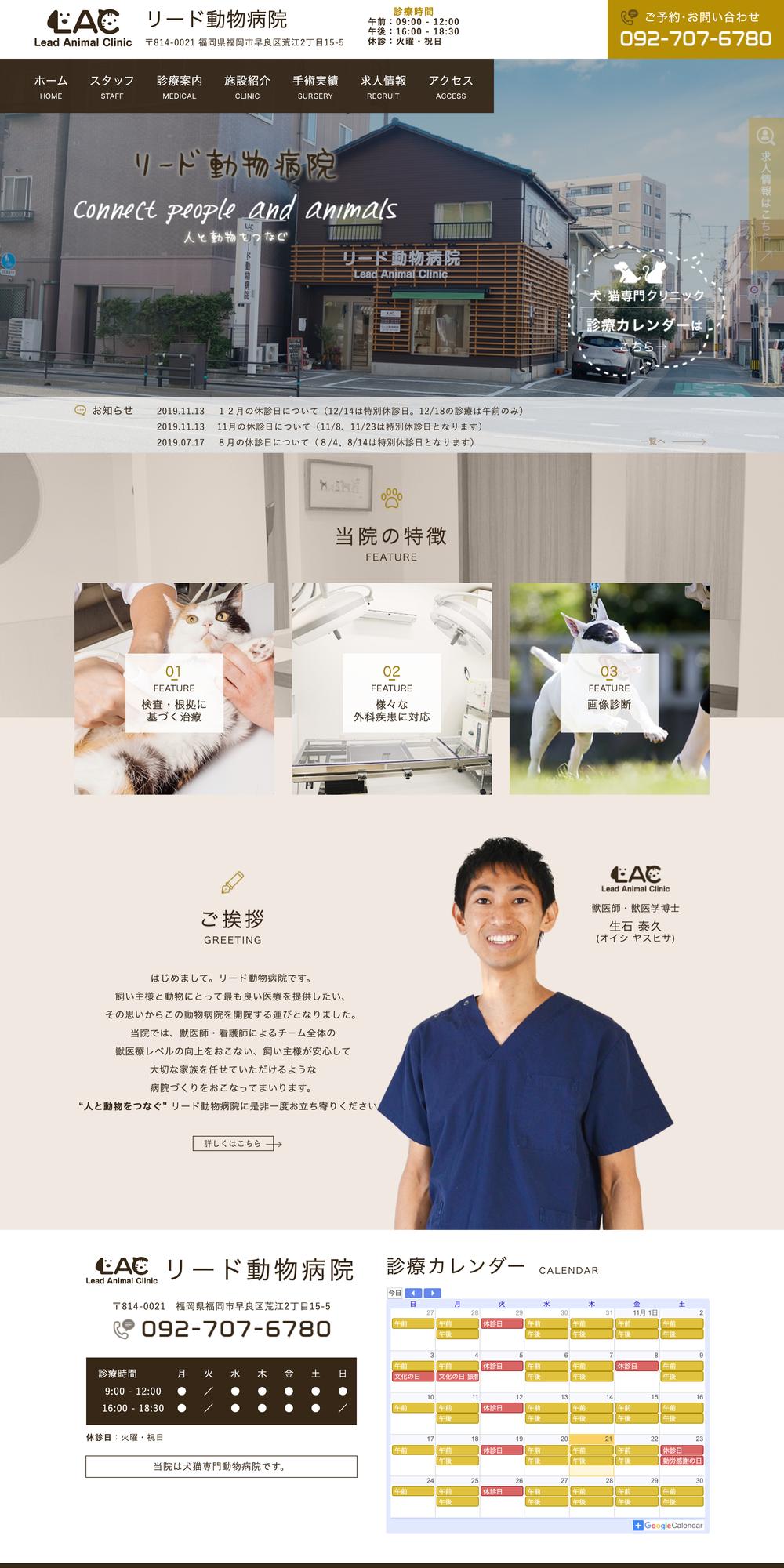 病院 クリニック おしゃれまとめの人気アイデア Pinterest Taro Sanko 病院 医療 医療機関