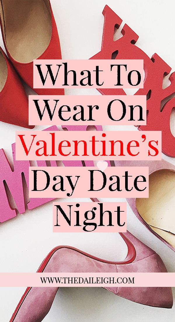 What To Wear On Valentine\'s Day | Outfit winter, Classy and Winter