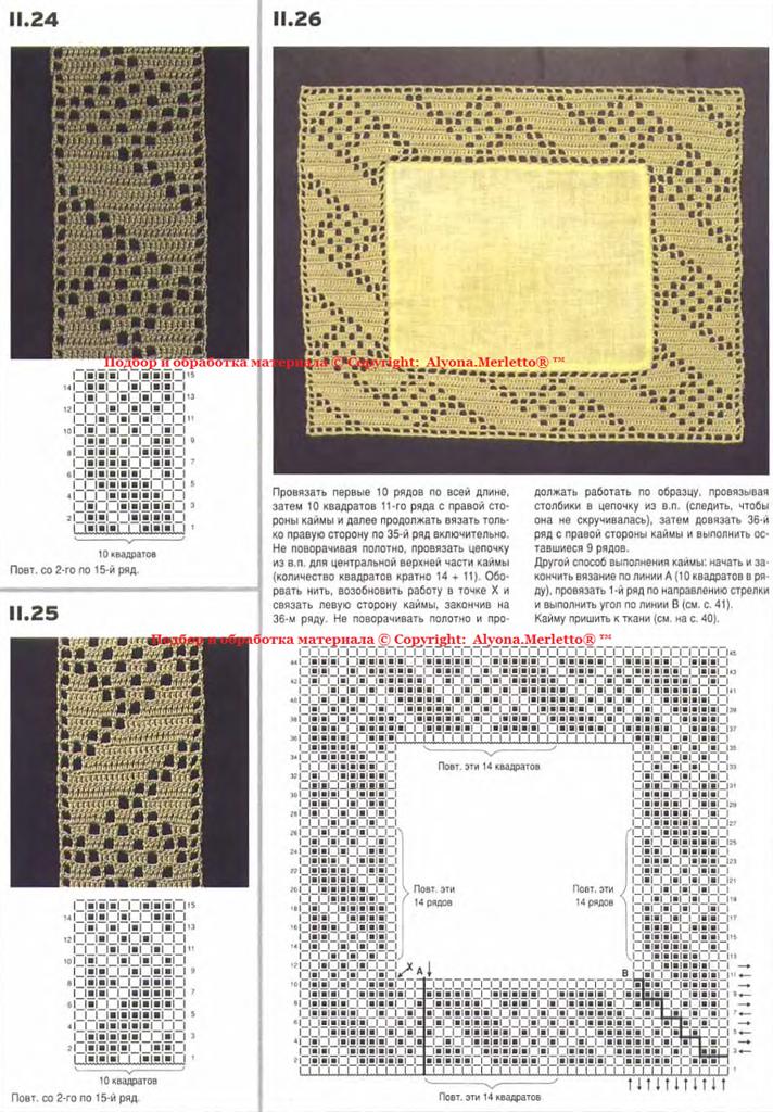 Pin de fariha fariha en croche | Pinterest