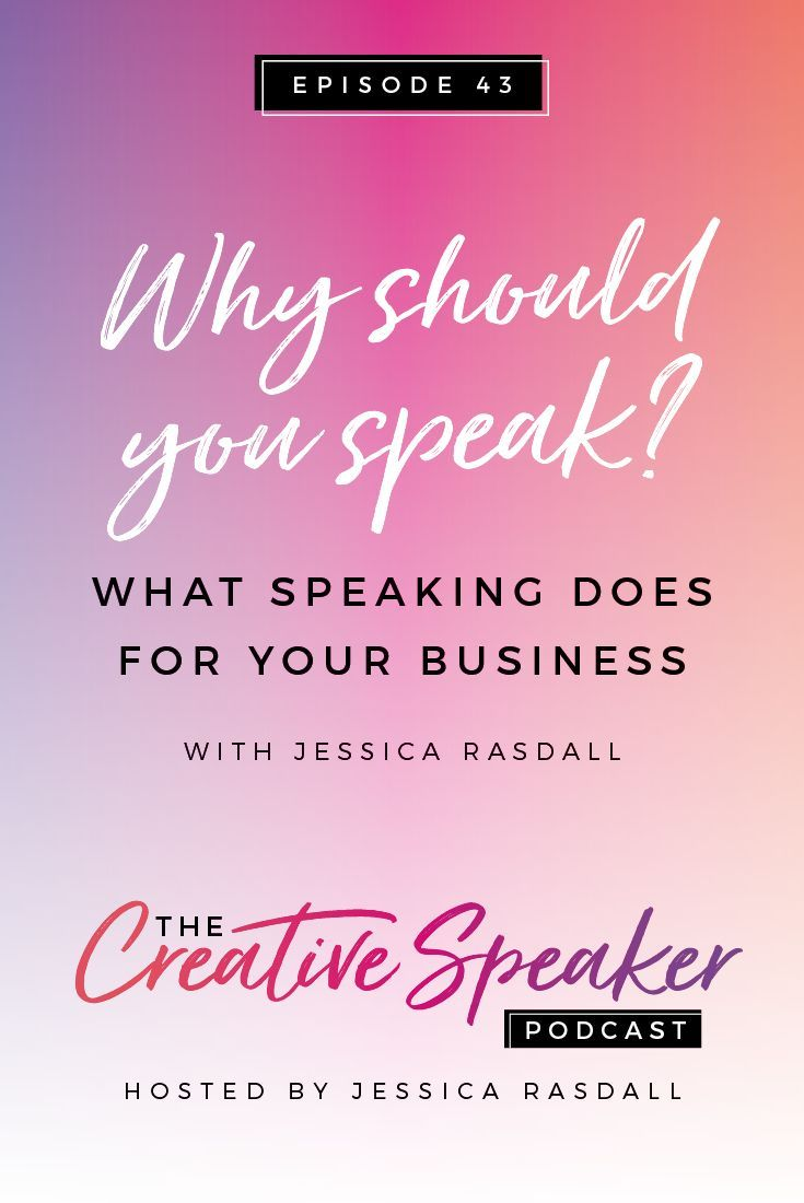 EP 43 Why Should You Speak  is part of Public speaking, Public speaking tips, Motivational speaking, Podcasts, Business advice, Starting a business - Facebook Ads, Instagram Stories, Pinterest, oh my! There are so many ways to market your business as a small business owner  But when you look at speaking… maybe you don't realize that it can actually work FOR your business  It's much less about recognition and so much more about getting your messag