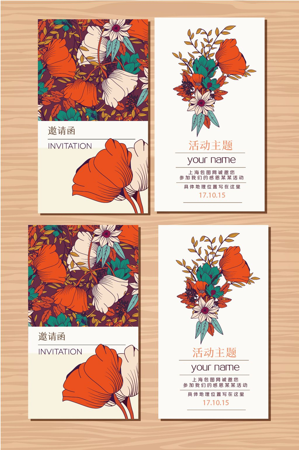 Hand Drawn Floral Card Flowers Background Invitation Invitation Ai Free Download Pikbest How To Draw Hands Flower Art Painting Floral Cards