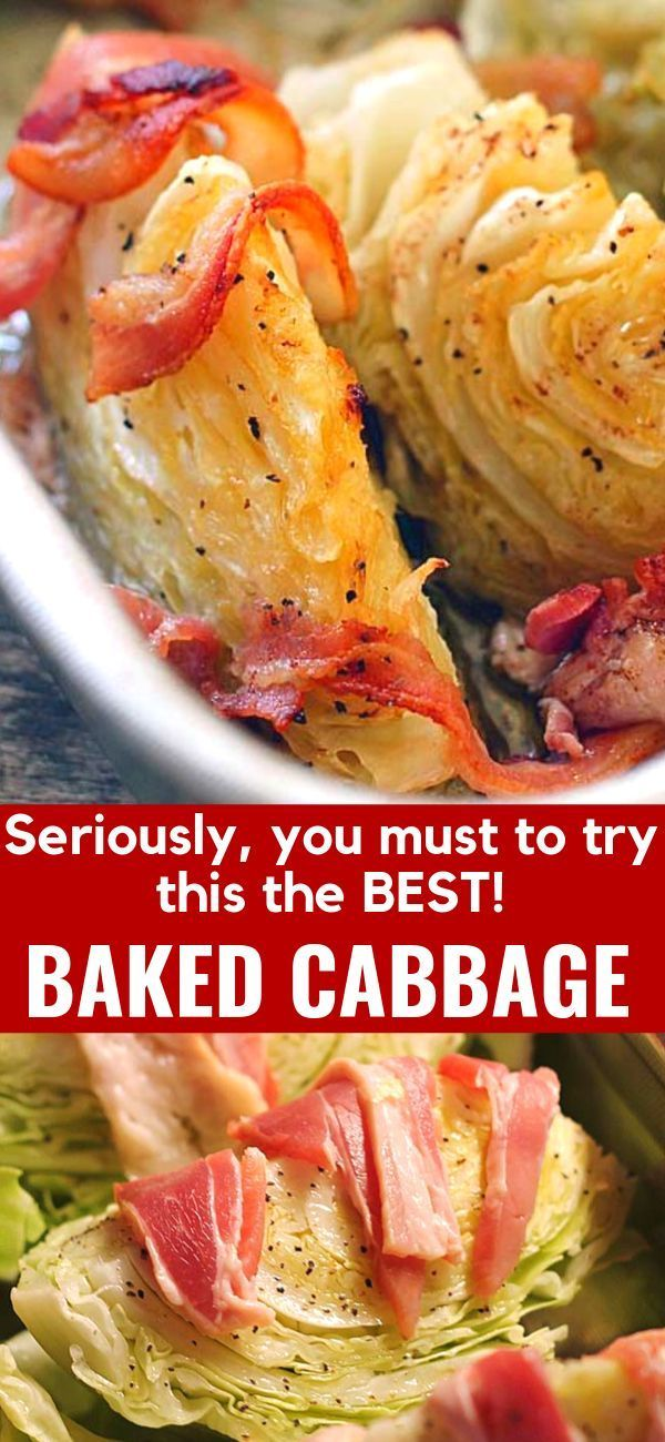 Baked Cabbage - Bunny's Warm Oven