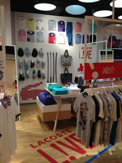 "LACOSTE LIVE,Shanghai, China, ""Attached to the Wall"", pinned by Ton van der Veer"
