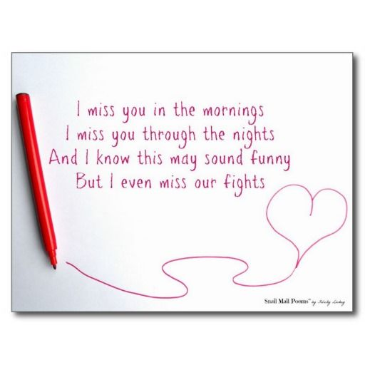 I Miss You Funny Quotes: Funny Miss You Poem About Love And Fights Postcard