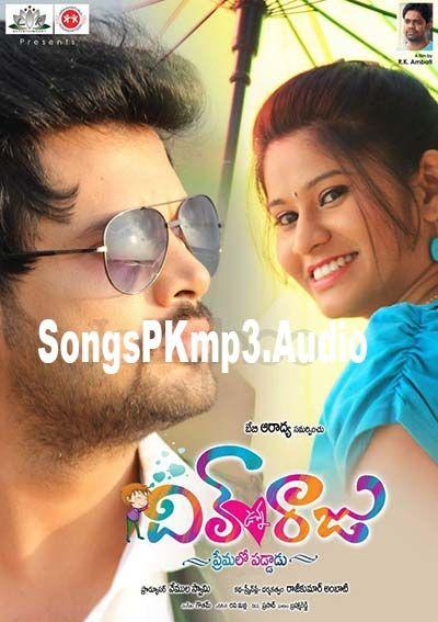 Dil Unna Raju Telugu Movie Full Mp3 Songs Album Download Songspk Mp3 Hindi Movie Song Telugu Movies Album Songs