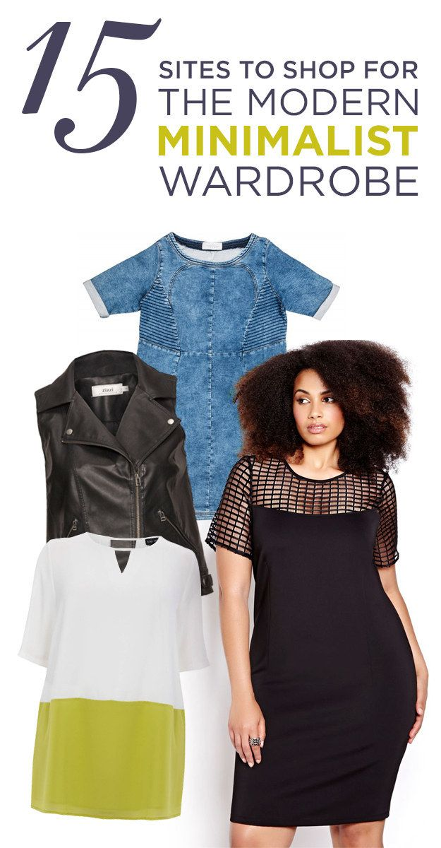 15 sites for building the artsy edgy plussize wardrobe