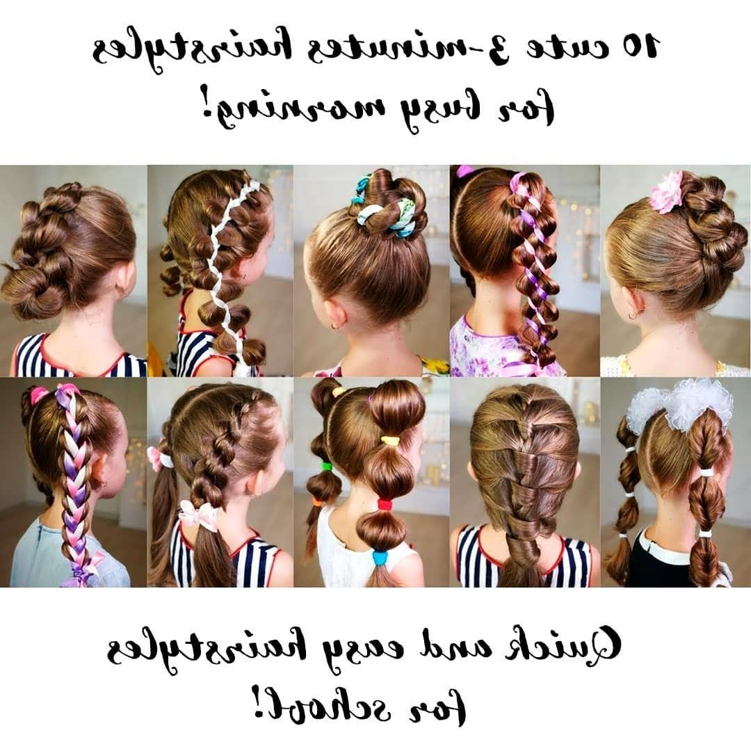 Admirable 25 Easy Wacky Hairstyles For School Girl Wacky Hair Girls Natural Hairstyles Runnerswayorg