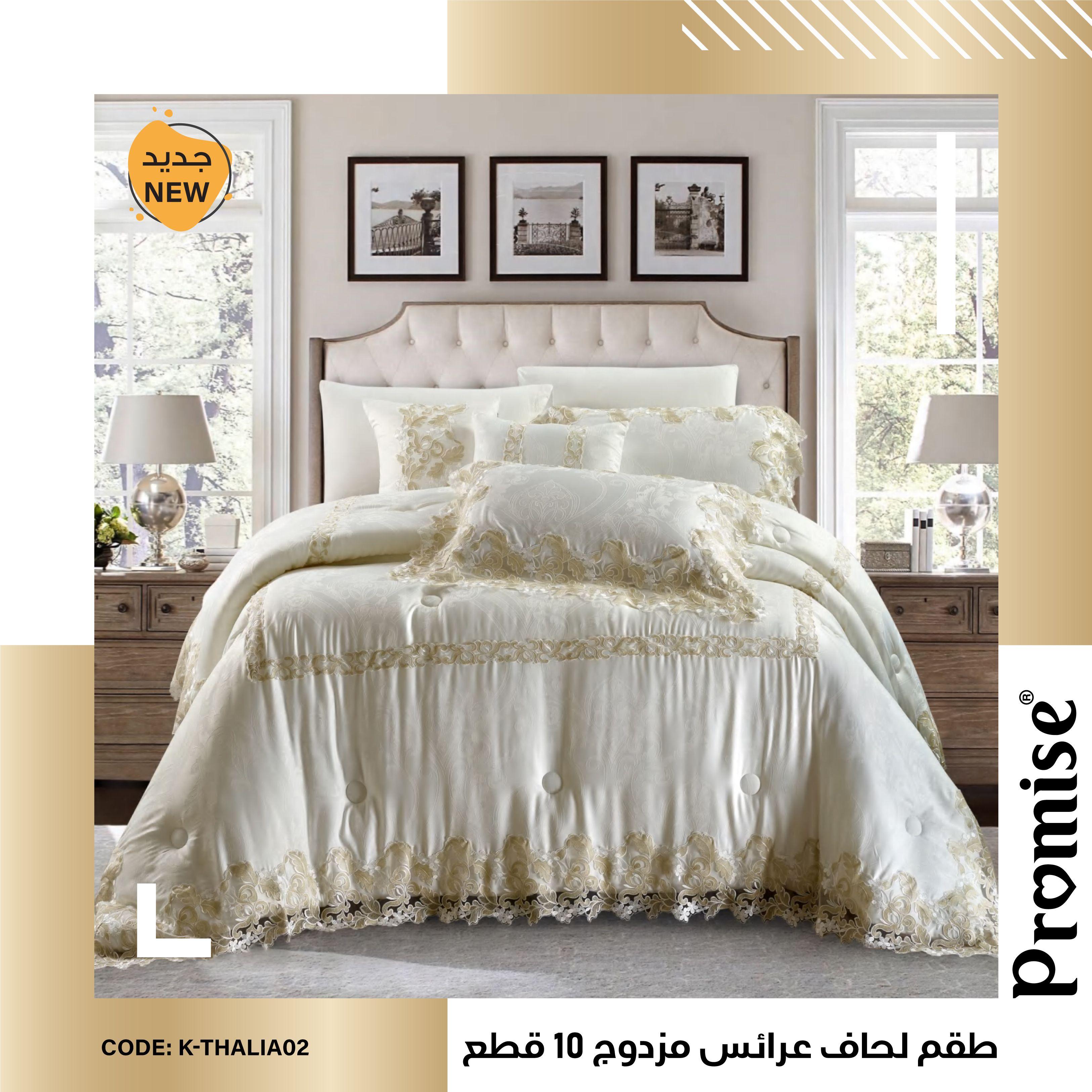 تألقي مع تشكيلة الجديدة من بست مومنت للعرائس سلوب حياة Home Decor Furniture Home