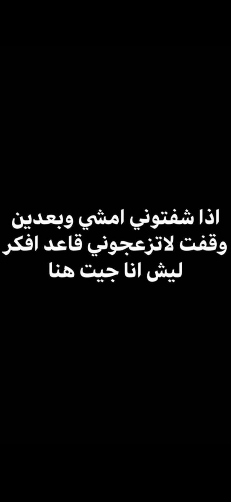 أنا العبد الذي كسب الذنوب و صدته الأماني أن يتوبـــا أنا العبد الذي أضحى حزينا على زلاته قلقـــا كئ Islamic Inspirational Quotes Inspirational Quotes Quotes