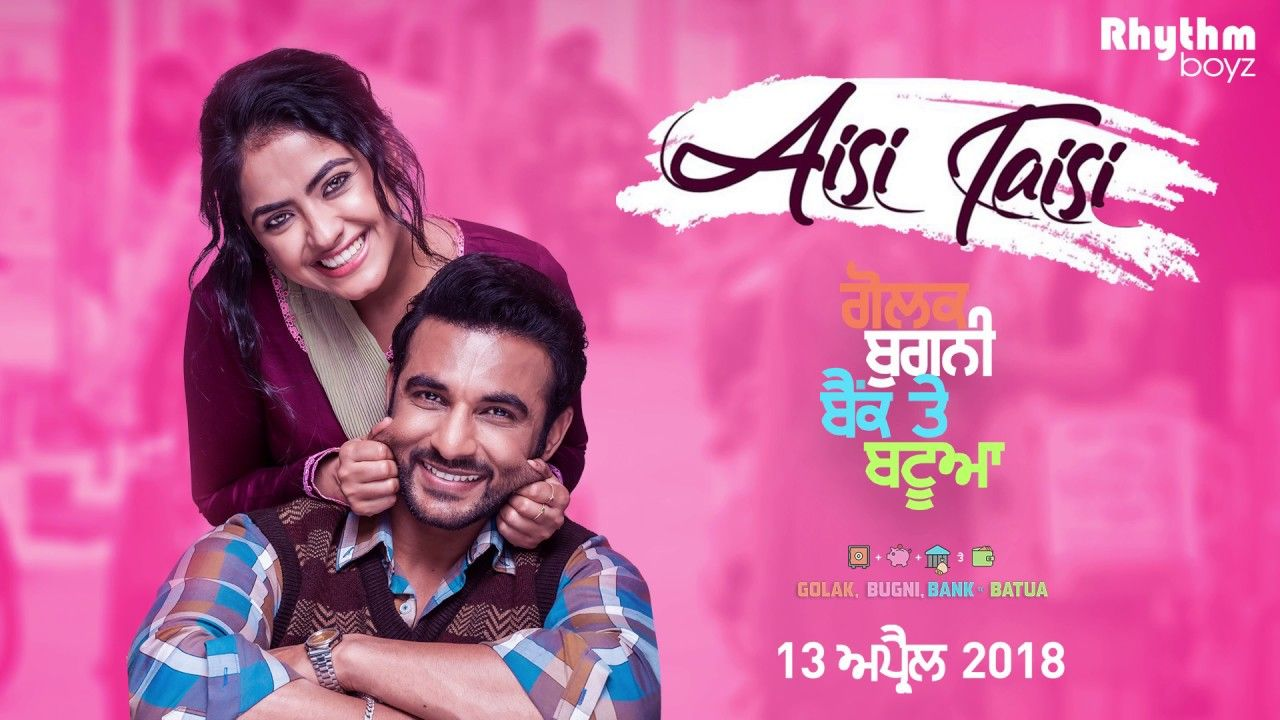 Aisi Taisi is the new song from Amrinder Gill from the upcoming Punjabi  movie Golak Bugni