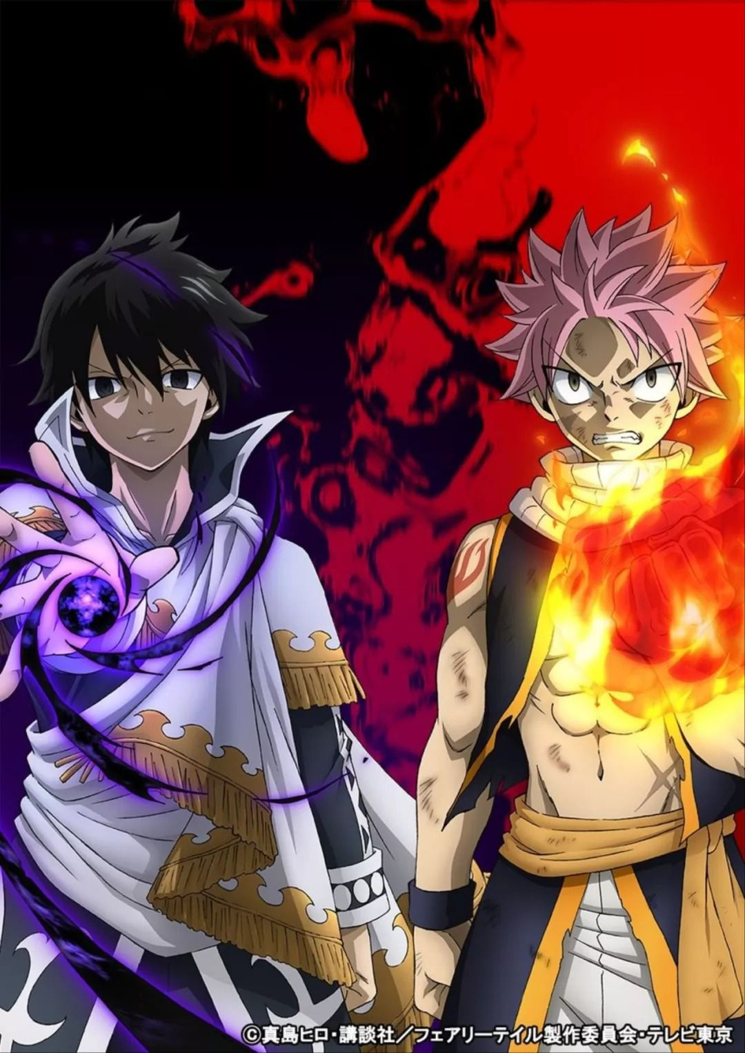 Pin By Jp On Fairy Tail Fairy Tail Pictures Natsu Fairy Tail Fairy Tail Anime