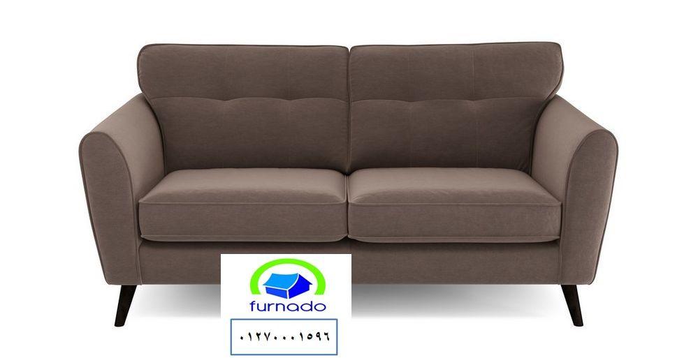 كنب ثلاث قطع شركة فورنيدو التوصيل لجميع محافظات مصر يمكنك التوصيل معنا علي الواتساب اضغط هنا Love Seat Couch Home Decor