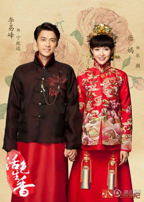 Log In Tumblr Chinese Wedding Dress Traditional Traditional Chinese Wedding Chinese Wedding Dress