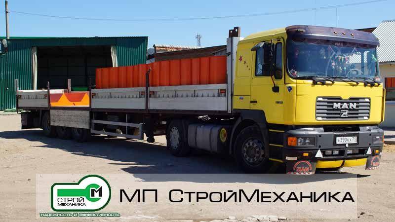 Комплект транспортеров переделка фольксваген транспортер в пассажирский